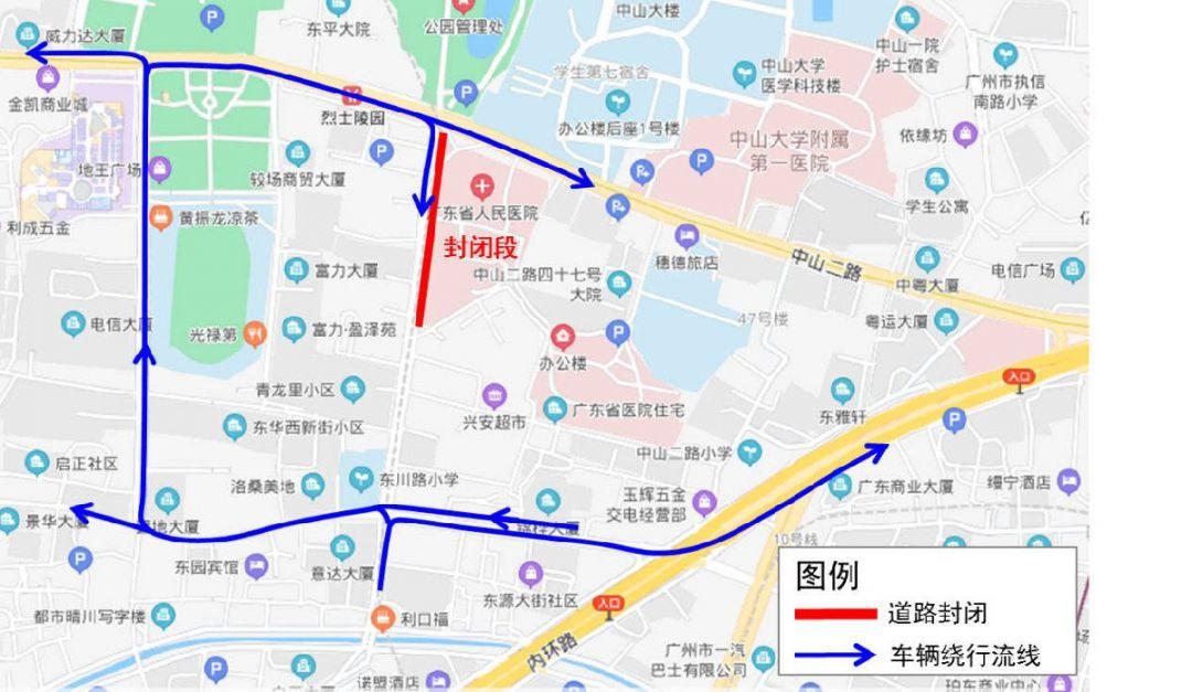 2021年1月10日起广州东川路部分路段围蔽施工
