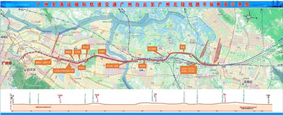 广清城际南延线什么时候通车?预计2023年底建成通车