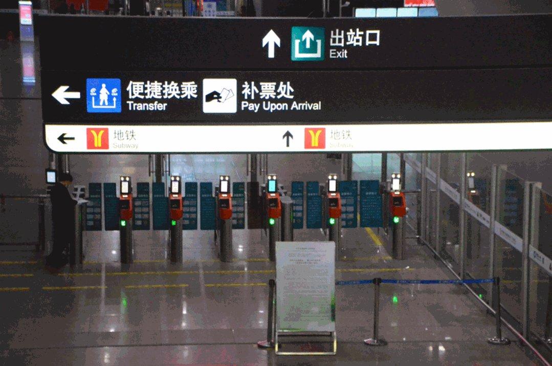 最新广州南站中转换乘流程一览(流程图解)