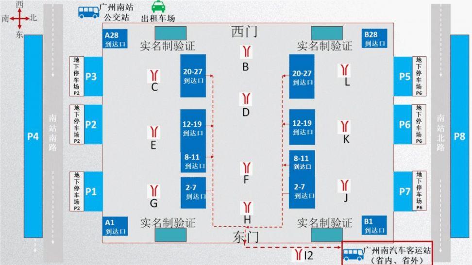 广州南站长途汽车站在哪里?广州南站一楼东广场