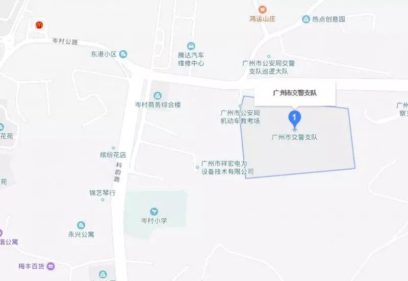 广州开四停四有免罚机会吗?