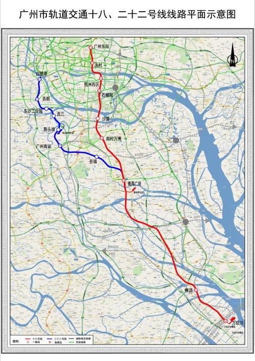 广州地铁18号线和22号线共线(最新线路图)