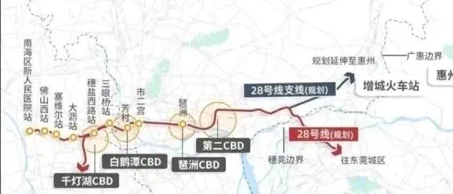 广州地铁28号线广州段站点有哪些?