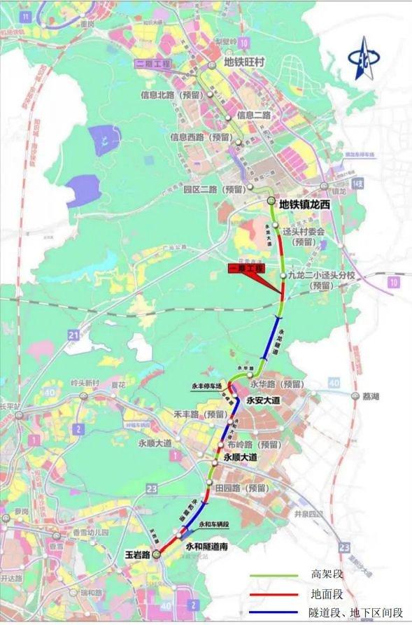 广州黄埔有轨电车最新进展(1号线东延段+2号线+5号线)