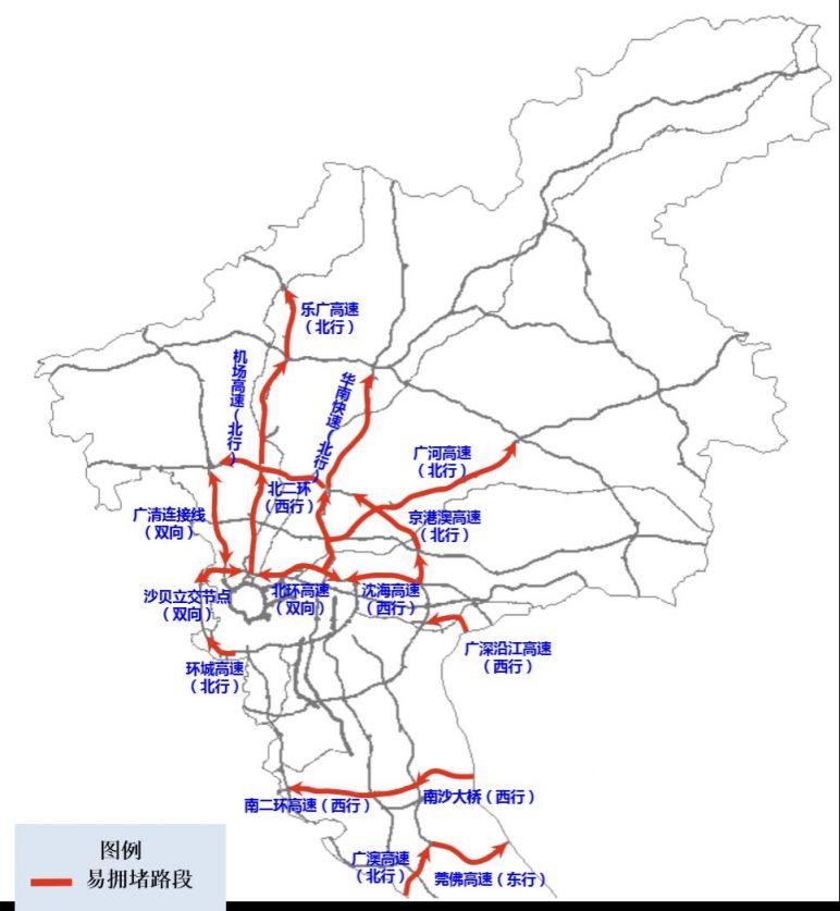 广州2021清明节主要车流方向(繁忙高速+繁忙服务区)