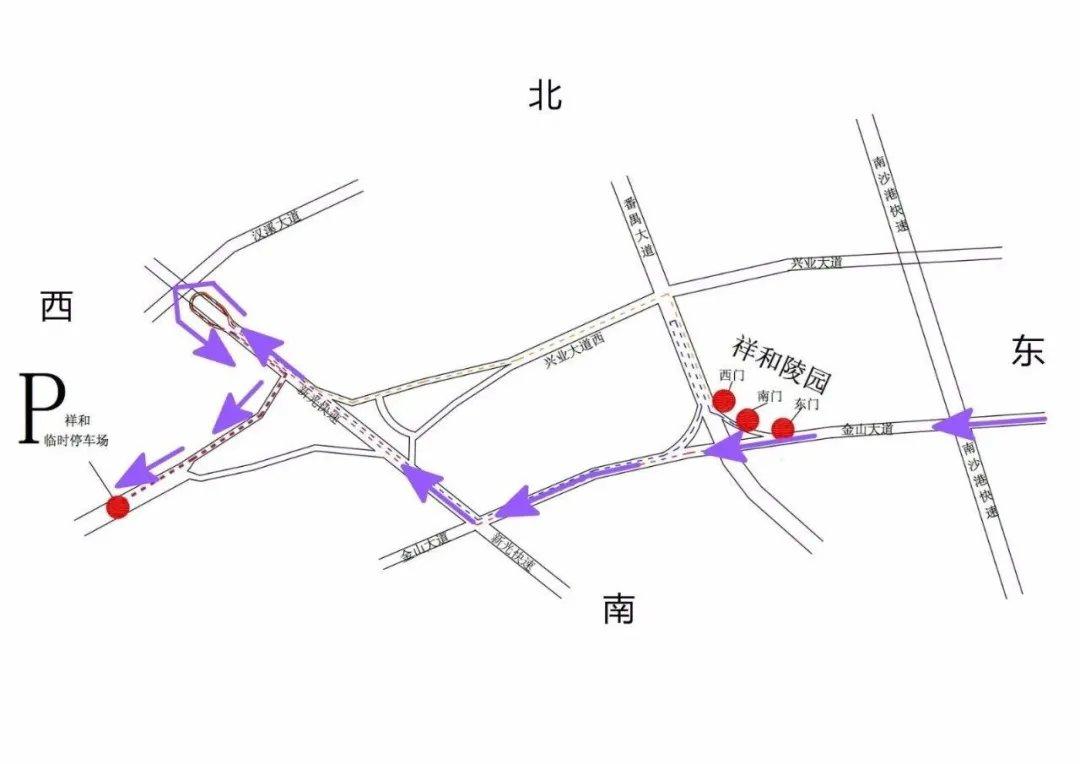 2021清明节广州番禺区交通管制路段及出行指引
