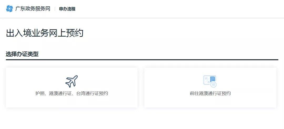 http://www.edaojz.cn/difangyaowen/812978.html