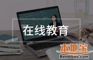 2020广州中小学教材怎么领取