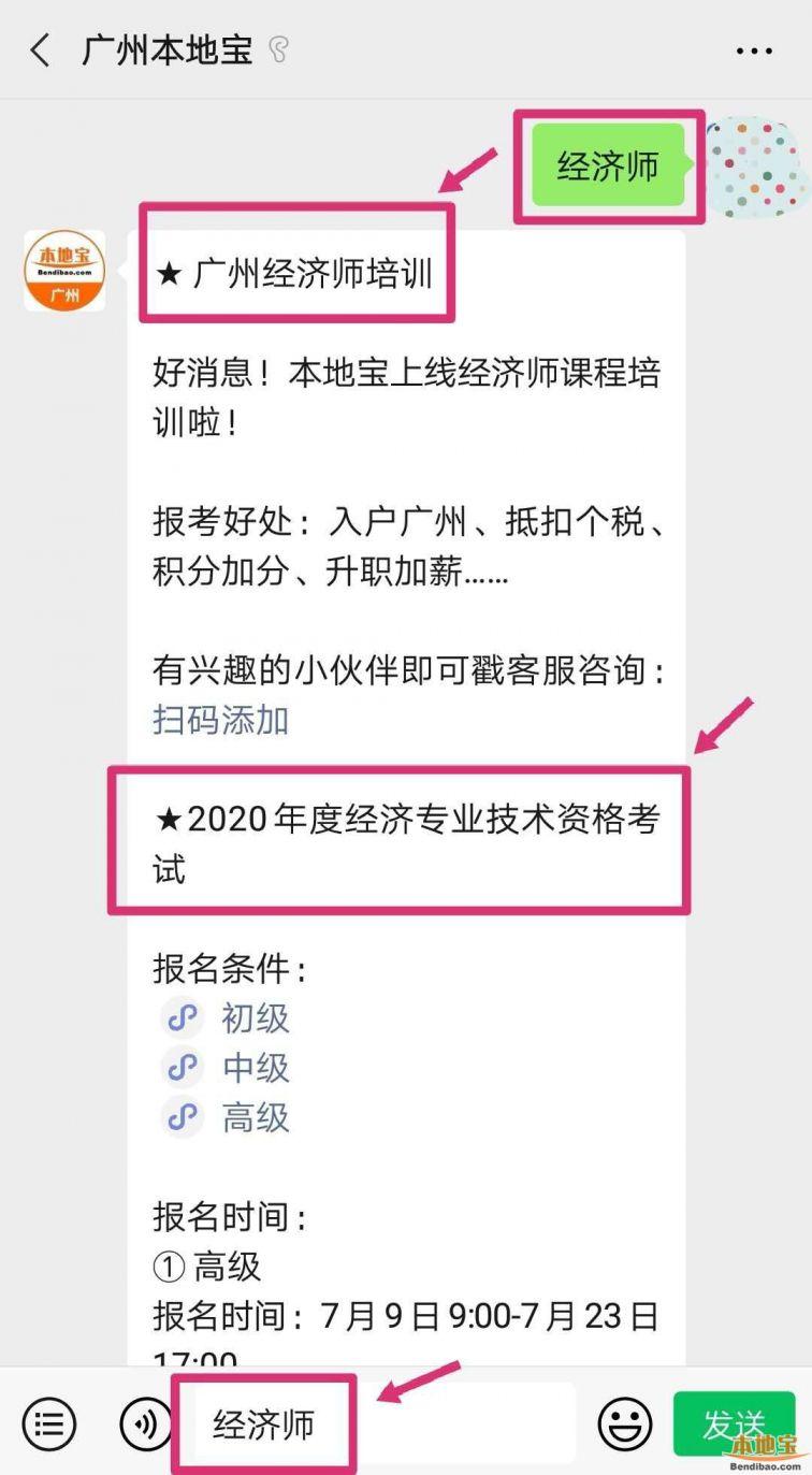 广州人均餐饮消费连续多年保持全国之最菖蒲美樱
