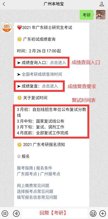 http://www.weixinrensheng.com/jiaoyu/2585019.html