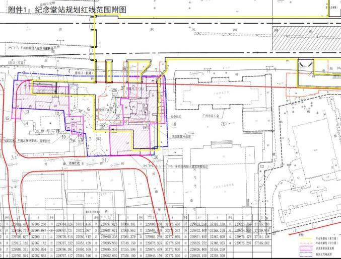 广州地铁十三号线纪念堂站征收范围及房屋地点