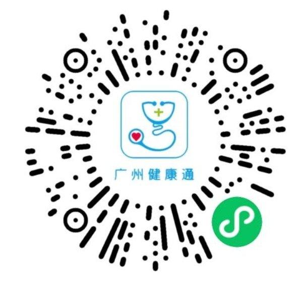 广州健康通小程序如何预约接种新冠疫苗第二针?