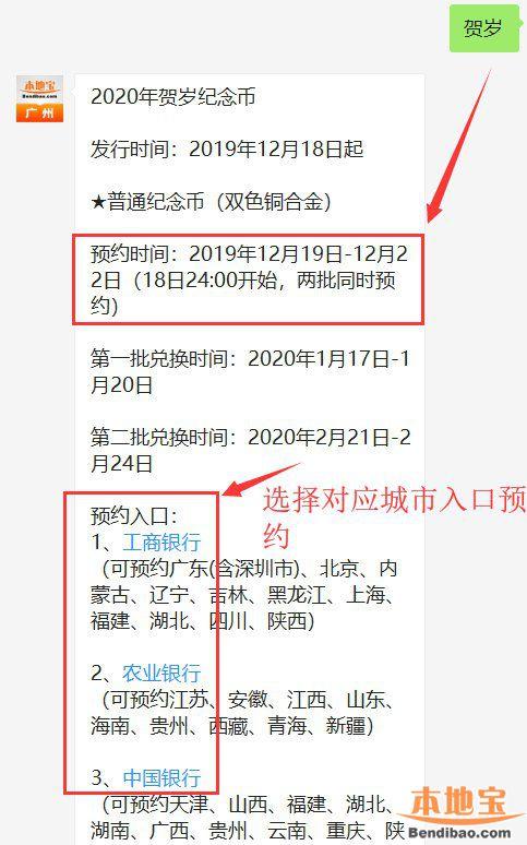 【中国工商银行关于20