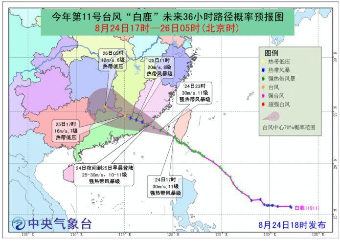 http://prebentor.com/wenhuayichan/116583.html
