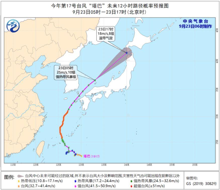 2019第17号台风塔巴最新路径图(持续更新)