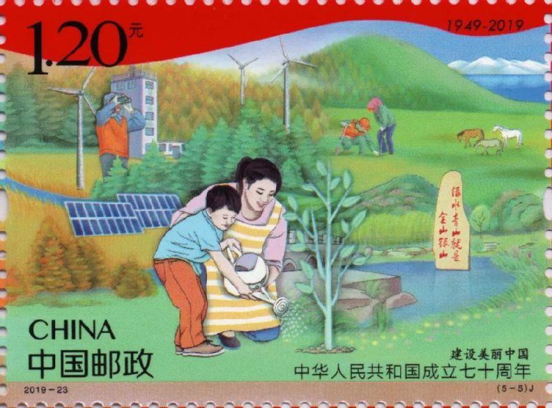 2019珠海可以买到哪些新中国成立70周年邮票?