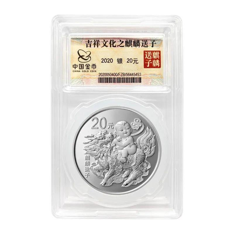 2021牛年賀歲金銀紀念幣購買常見問題解答