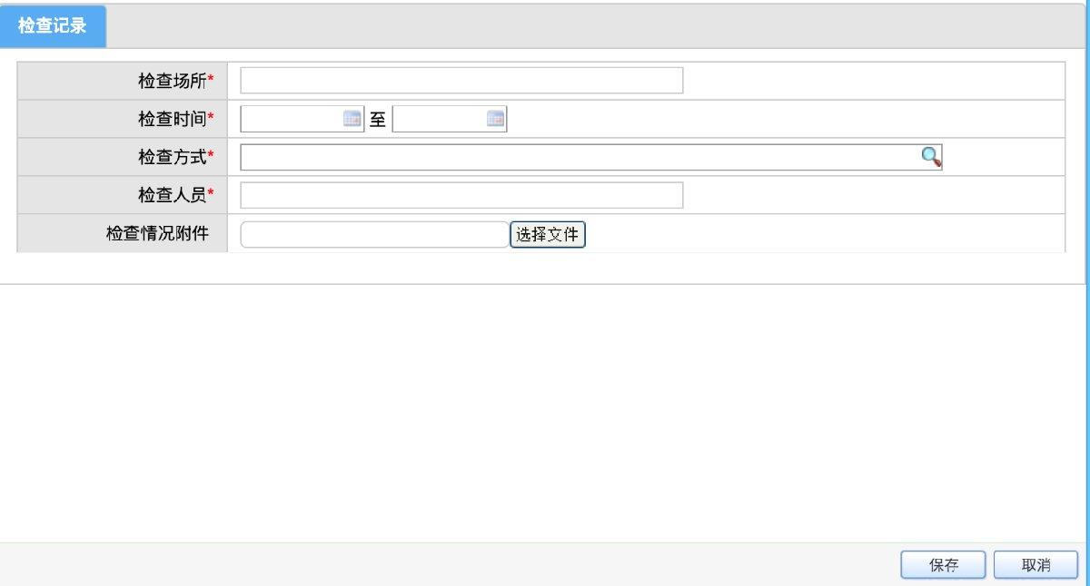 广州黄埔区工业企业 科技企业复工复产备案指南 条件 流程