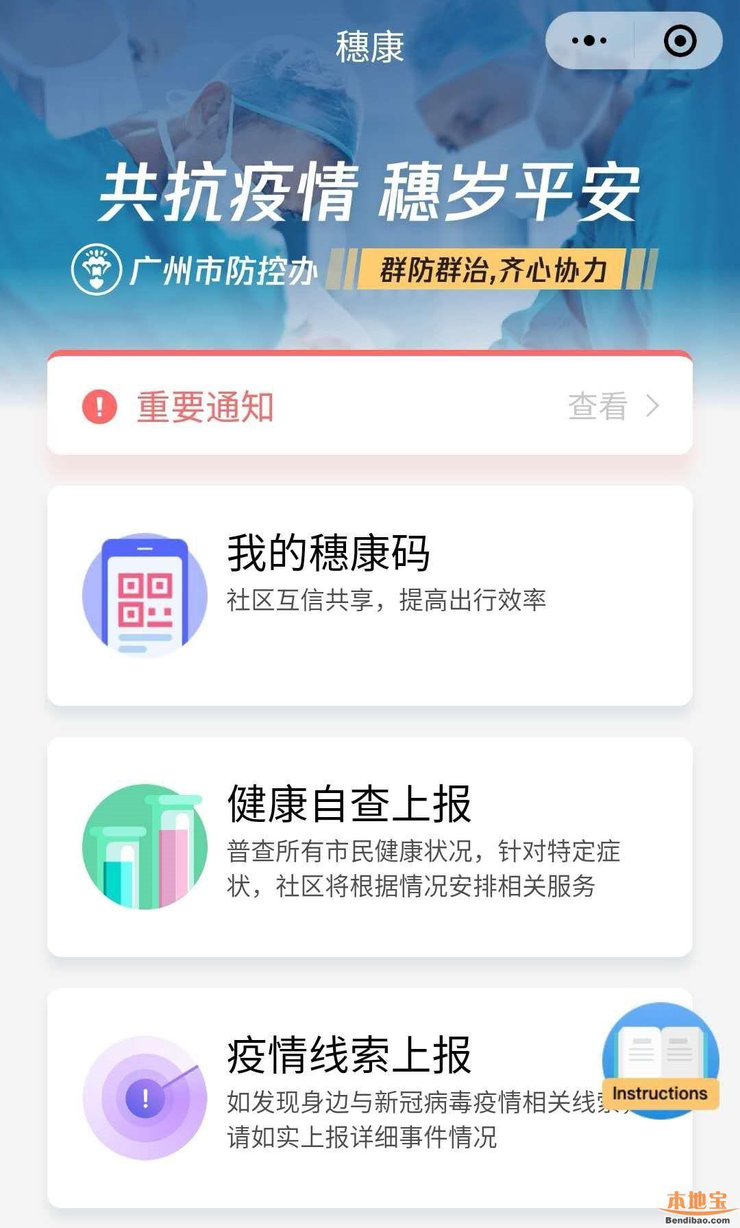 http://www.21gdl.com/guangdongfangchan/214433.html