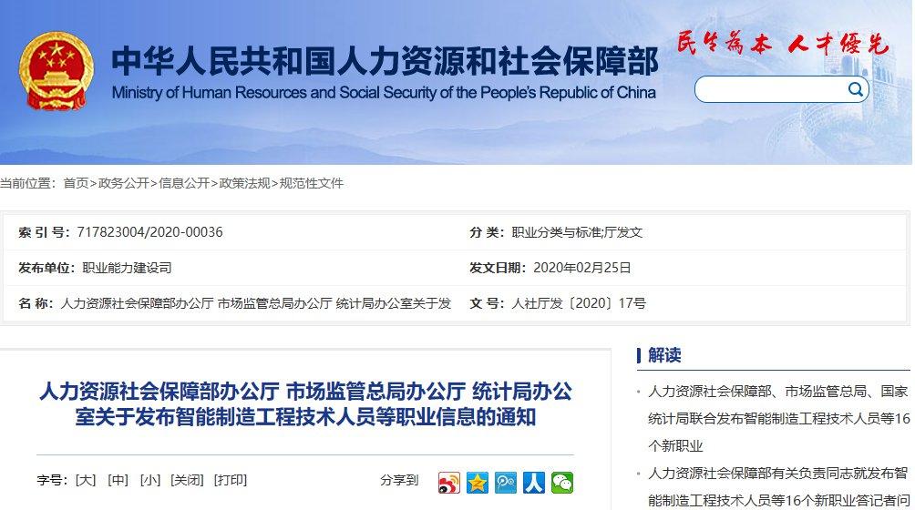 http://www.reviewcode.cn/yanfaguanli/171505.html
