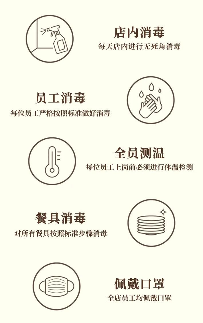 2020广州南海渔村珠江新城店开放堂食