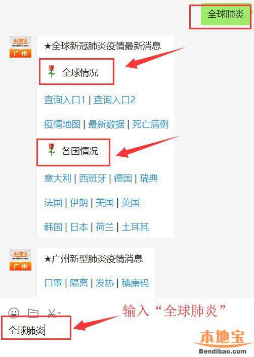 问卷调查赚钱台湾新冠肺炎疫情最新消息(持续更新)