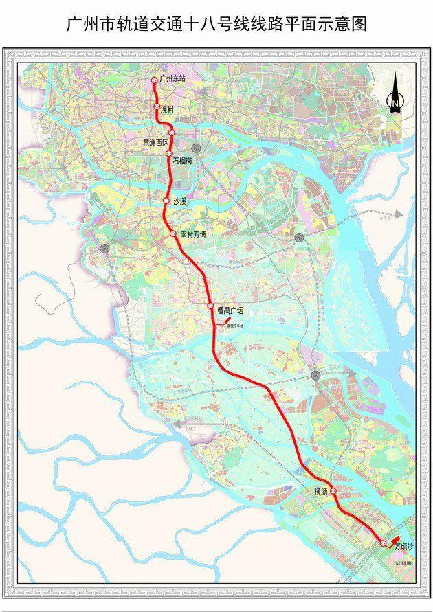 广州地铁18号线延伸到清远?广州城市总体规划为清远预留轨道接口