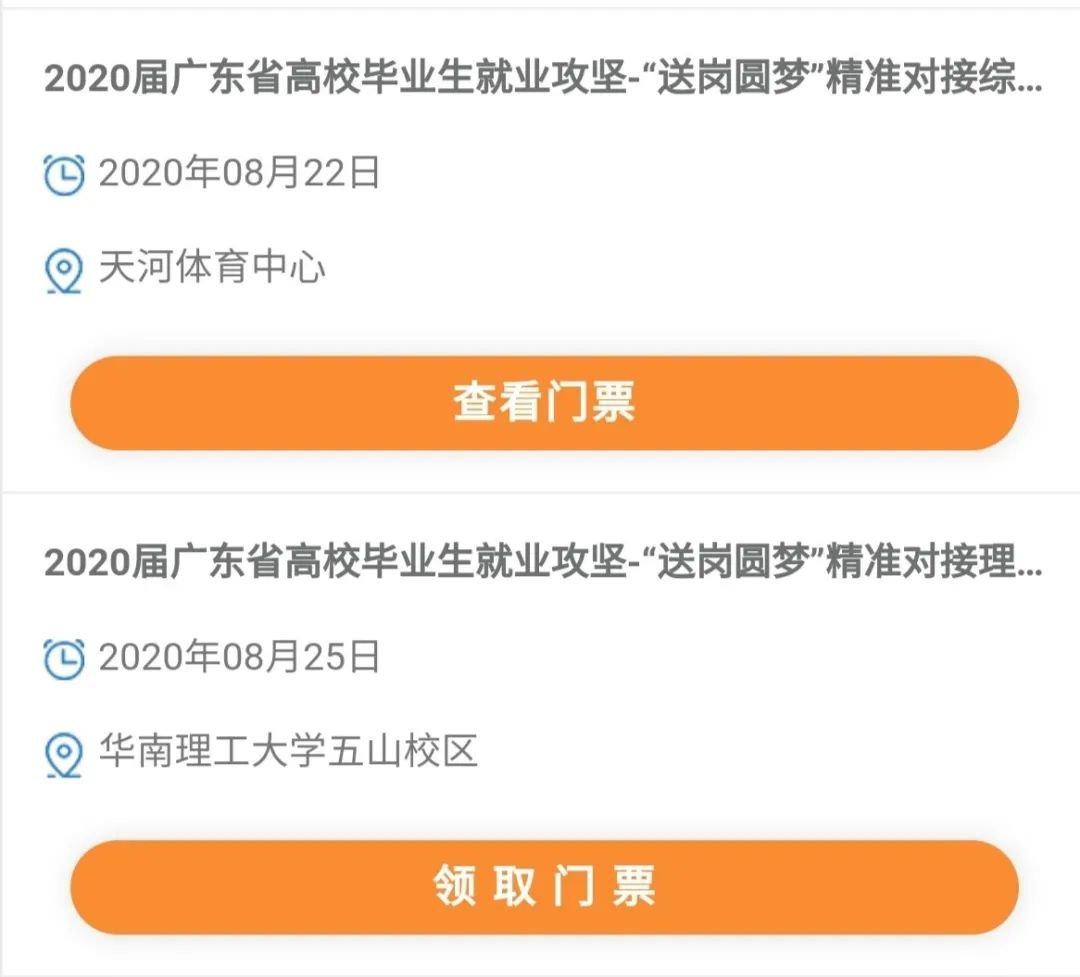 http://www.reviewcode.cn/shujuku/179835.html