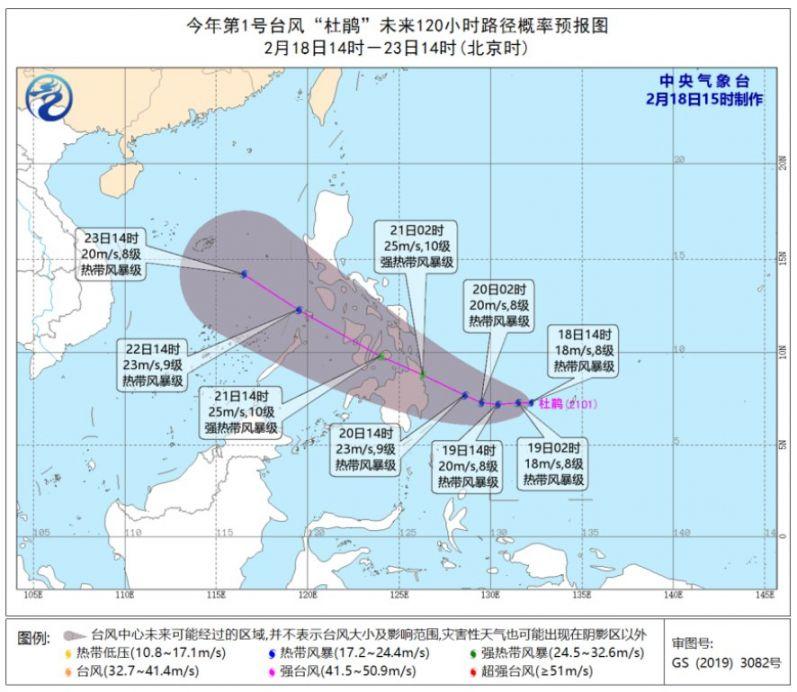 2021年首个台风生成(附路径图+台风名字)