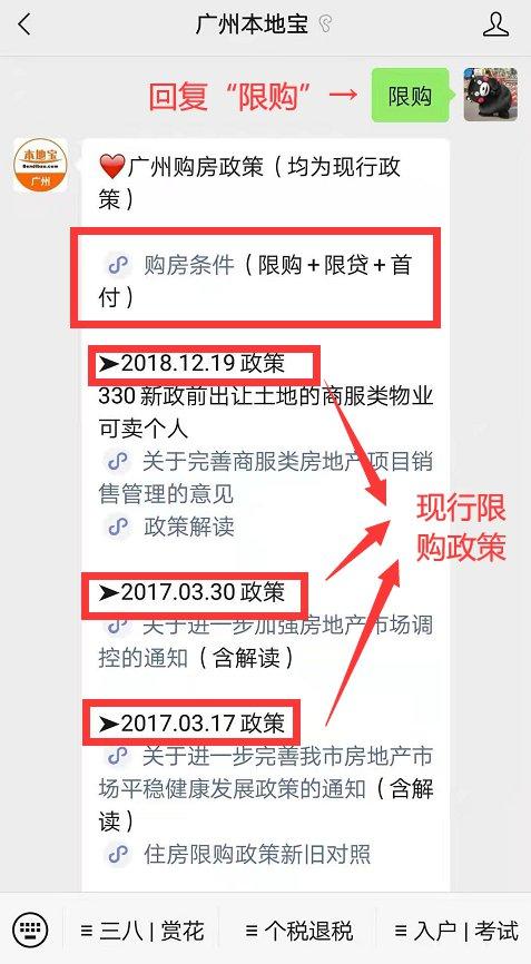 http://www.weixinrensheng.com/shenghuojia/2646583.html