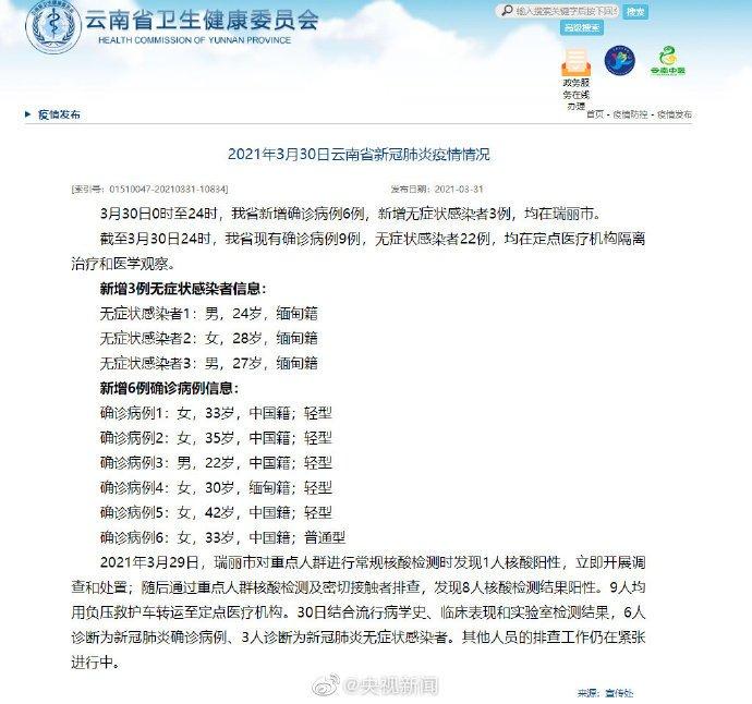 云南回广州要做核酸检测吗?