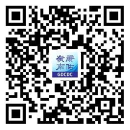 4月1日广东疾控向从瑞丽来粤市民发出重要提醒