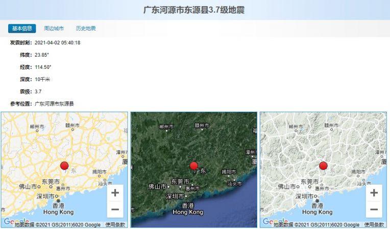 2021年4月2日广东河源市东源县发生3.7级地震