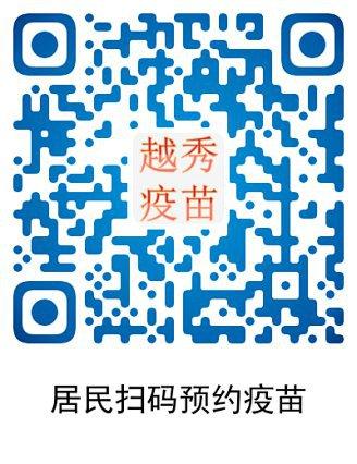 2021广州市新冠疫苗最新到苗通知汇总(7月2日更新)
