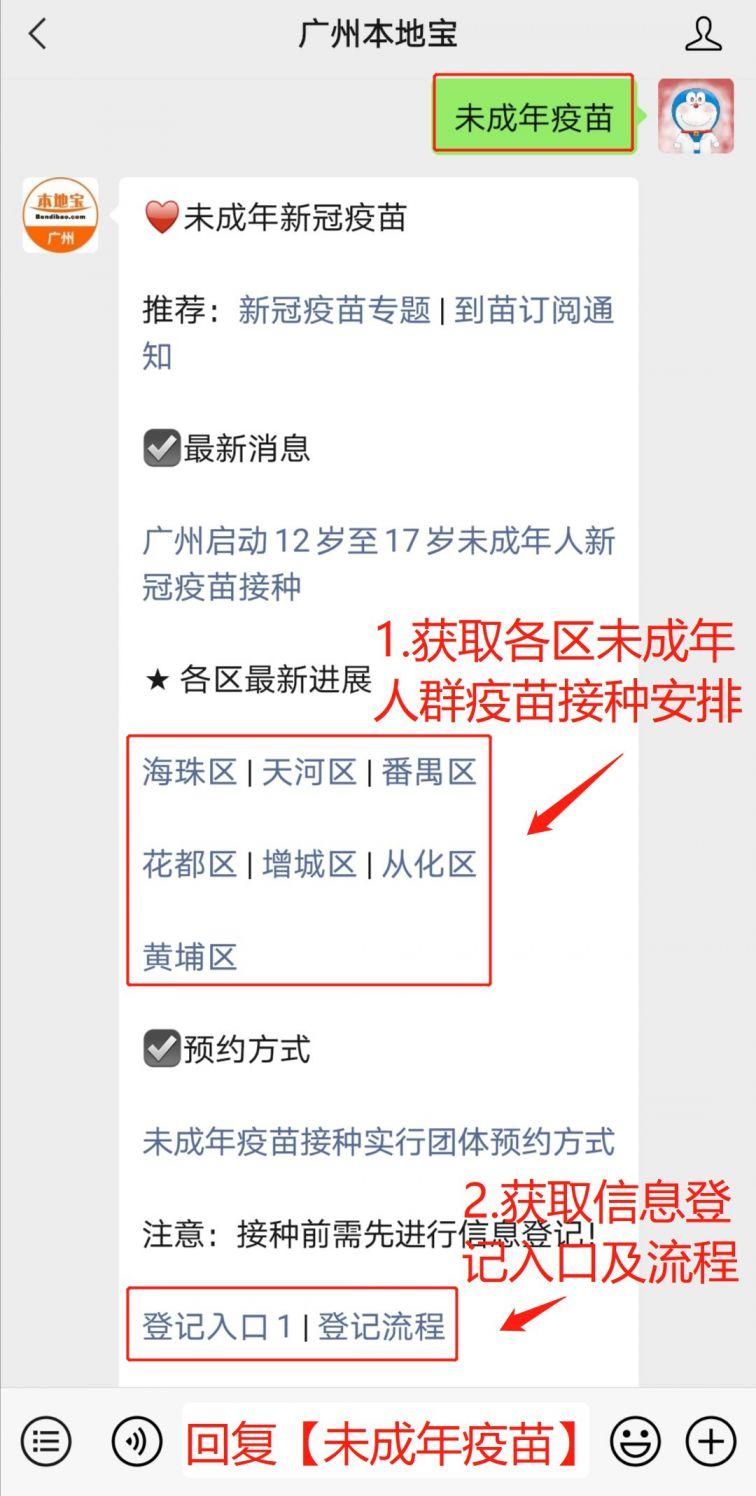 广州电脑维修_广州天河区林和街社卫中心7月30日开设15