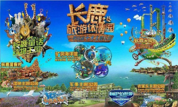 【顺德|长鹿旅游休博园】岭南历史文化丰韵!