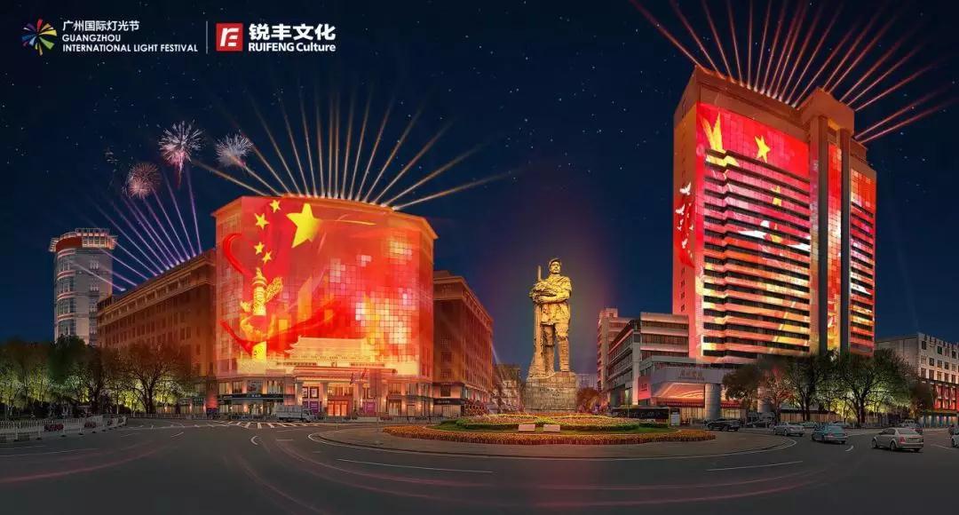 2019广州灯光节海珠广场分会场(时间+地点+门票+主题)