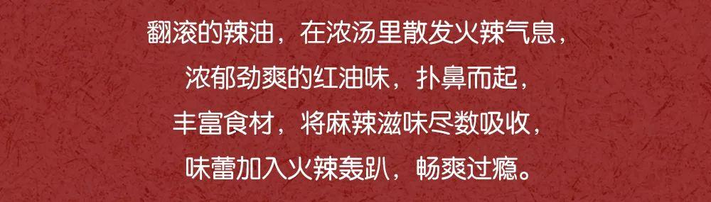 沃尔玛 | 火锅节满188减50(11.28-12.11)