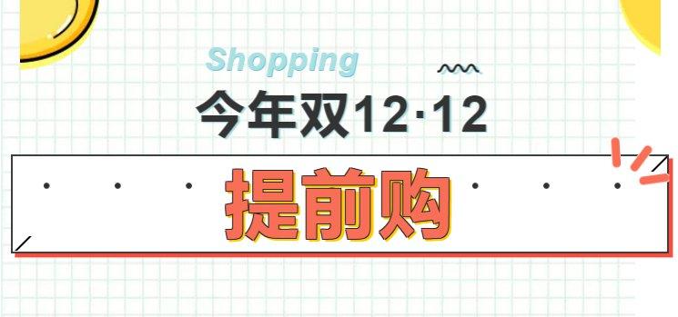 2019年10月广州打折优惠信息汇总(持续更新)