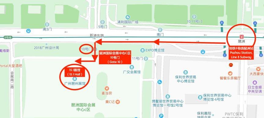 2019广州马拉松参赛物品领取须知