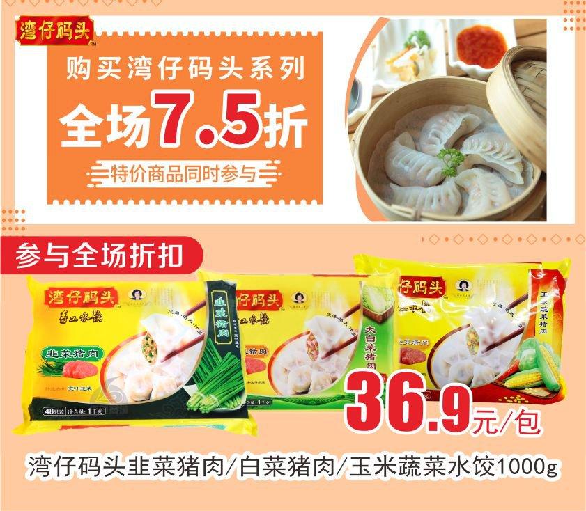 西亚兴安生活超市   双十二特惠活动来袭!