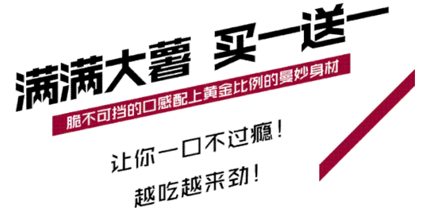 2019年6月广州打折优惠信息汇总(持续更新)