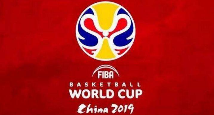 2019男篮世界杯广州赛区门票抢购中