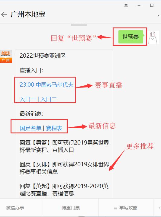 世界杯预选赛中国队有哪些比赛?世界杯预选赛中国赛程一览
