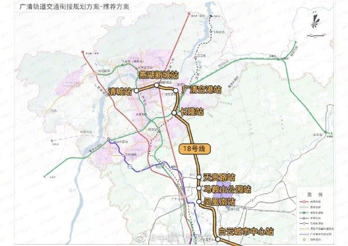 广州花都区有地铁线路吗?