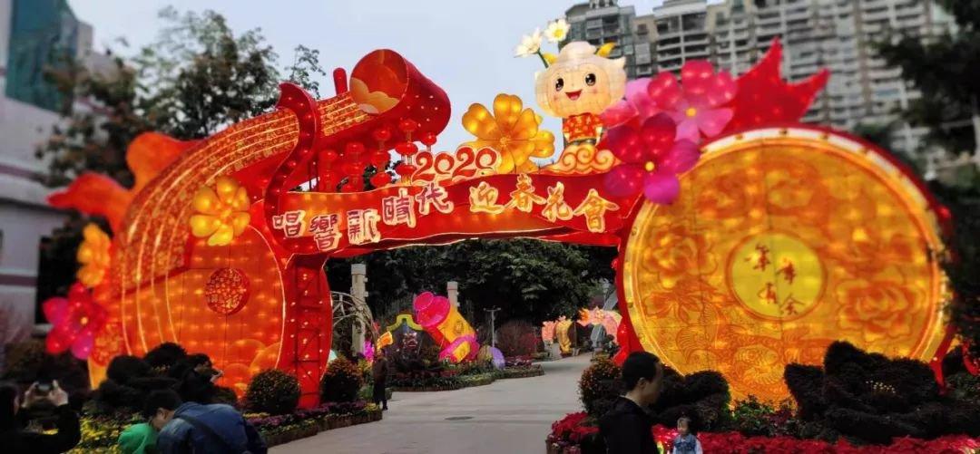 2020春节广州文化公园迎春花会有什么好玩的