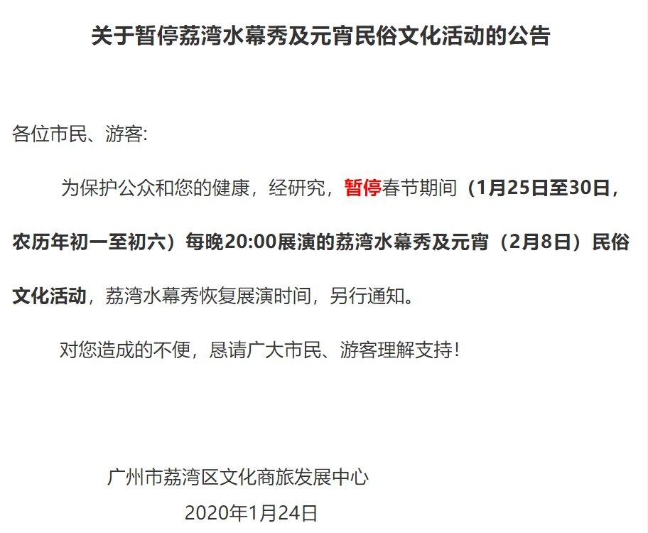 http://www.5496565.live/shishangchaoliu/241377.html