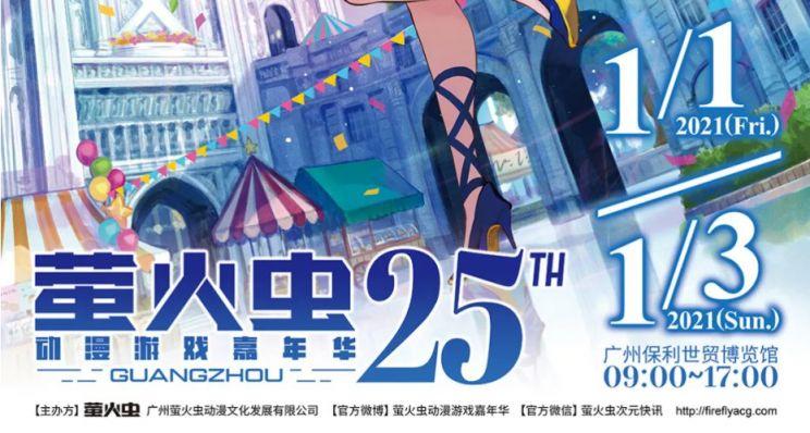 2021广州五一活动大全(持续更新)