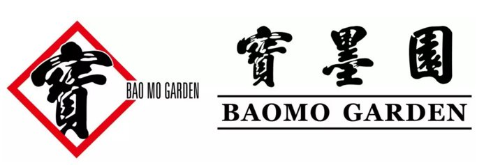 广州宝墨园2月17日起恢复开园