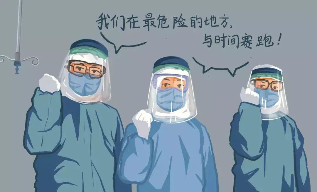 2020年广东清远26家A级景区免费向全国医务工作者开放